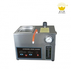 Digital Ultrasonic S...